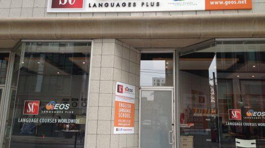 SC GEOS_Toronto_CampusBuilding entrance
