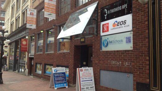 SC GEOS_Vancouver_CampusBuilding entrance