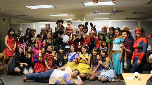 ICC Annual Halloween Party